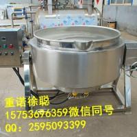 食堂煮汤用夹层锅,可倾不锈钢锅,304不锈钢夹层锅