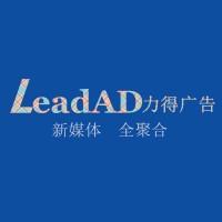 腾讯微信朋友圈社交广告 广点通智汇推营销投放充值