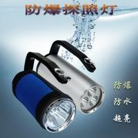 海洋王款RJW7102A手提式防爆探照灯远程充电强光手电筒