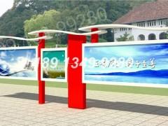 江苏宣传栏厂家法制宣传栏广告牌设计安装一条龙
