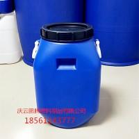 25L开口塑料桶带提手25升塑料桶