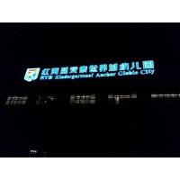泉州广告制作公司 楼顶广告制作   楼顶发光字制作加工厂