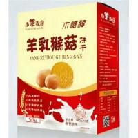 羊乳猴菇饼干厂家火爆招商