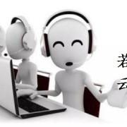 郑州大智若云网络科技有限公司