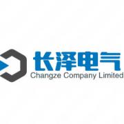 浙江長澤電氣有限公司