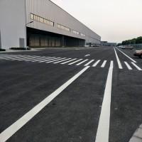 昆山热熔划线工程 苏州市政划线价格 张家港厂区道路划线