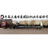 青岛危险品车队请找东雍博途国际物流,珍惜您的托付