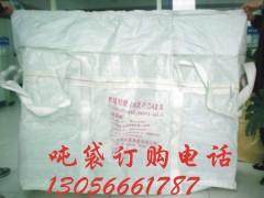 成都嘉禾吨袋 (13)