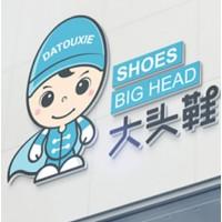 济南洗鞋-专业线上洗鞋服务供应商