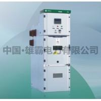 KYN28-12高压开关柜/中置柜