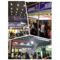 2019国际西安绿色厨房卫浴博览会