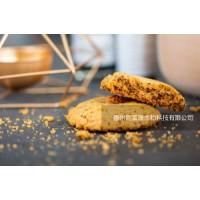 吸脂兽营养减脂藜麦代餐饼干OEM代加工