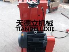 300mm电动路面铣刨机 水泥地面拉毛机