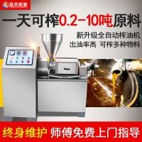 金本花生榨油机 螺旋榨油机 全套设备厂家直销