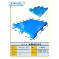 武隆县塑料托盘工厂直销