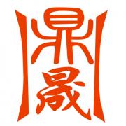 北京鼎晟睿祥科技发展龙8国际|娱乐场