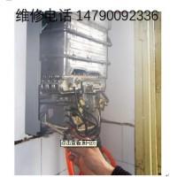 滁州万和热水器维修电话