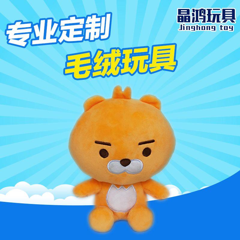 厂家直销圣诞创意款卡通韩国kakaofriends毛绒公仔钥匙扣玩具定制