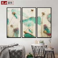 客厅装饰画新中式沙发背景墙壁画茶楼书房墙画水墨画抽象荷花挂画