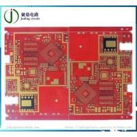 深圳线路板电路板打样 电路板快板 单双面电路板板 多层线路板
