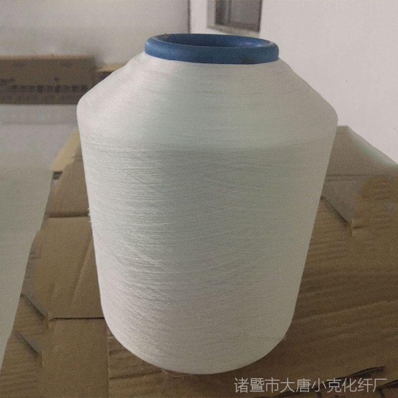 厂家供应色纺氨纶包覆纱2025-4075优质环保现货库存各种颜色