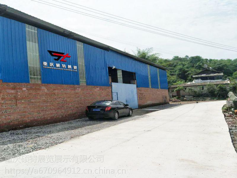 重庆展览工厂,展台特装搭建、展柜制作、陈列厅施工、美陈活动布置