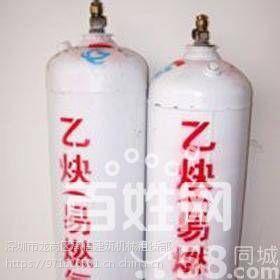 惠州市大亚湾40L氧气乙炔租赁。氩气氮气全城配送化工