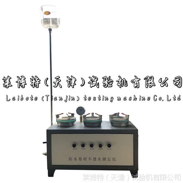 防水卷材不透水仪厂家供应低压不透水仪直销价格高分子不透水仪