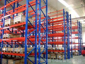 轻型中型重型货架横梁式驶入式流利式仓储仓库货架模具货架厂家