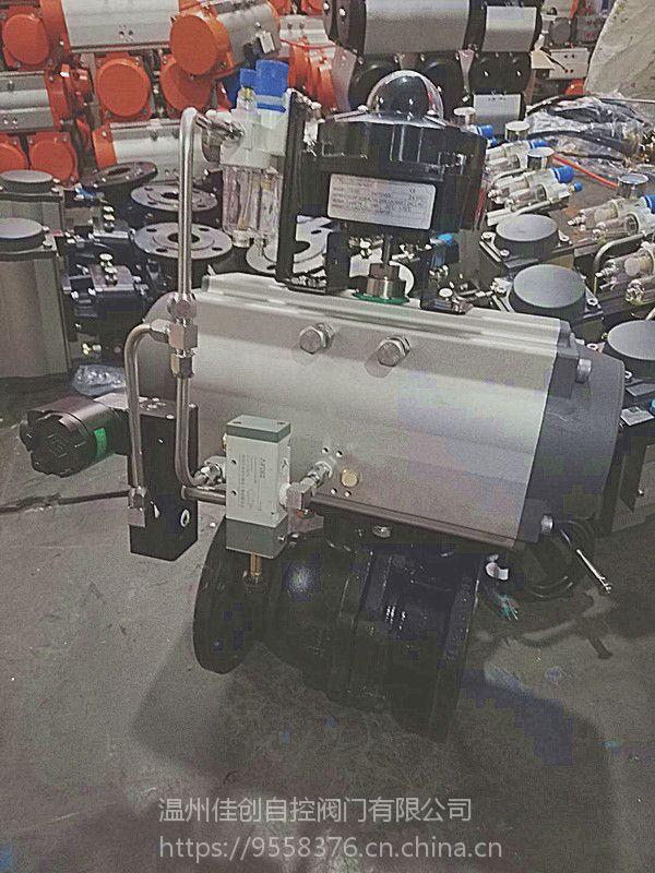 佳创Q641F/Q671F高平台气动球阀