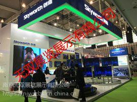 南京无双展览展示创维世界智能制造展