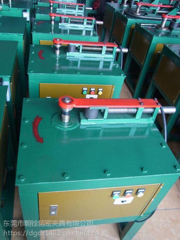 供应电动平台弯管机,25型电动弯管机,小型弯管机,电动弯管机