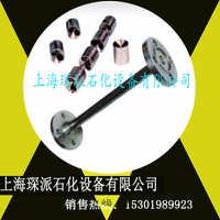 上海琛派石化生产SL静态混合器