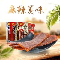 麻辣美味多种口味儿时怀旧麻辣素肉面筋零食品