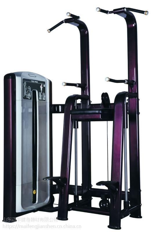 迈丰AD-008上肢屈伸训练器健身器材生产厂家