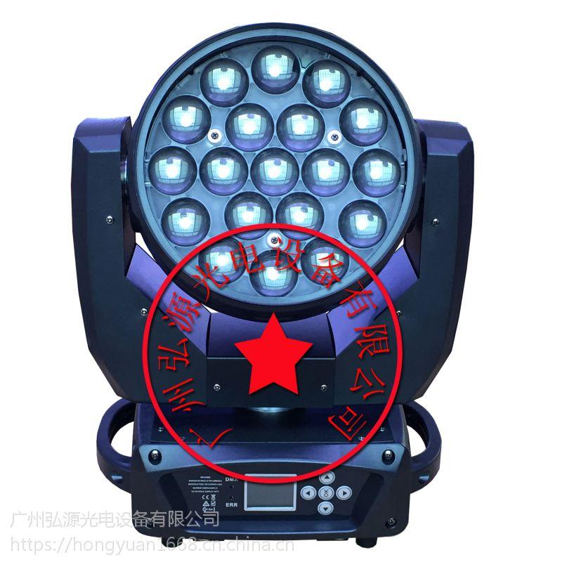 LED调焦摇头灯新款19颗15W大蜂眼染色灯婚庆演出舞台灯光调焦帕灯