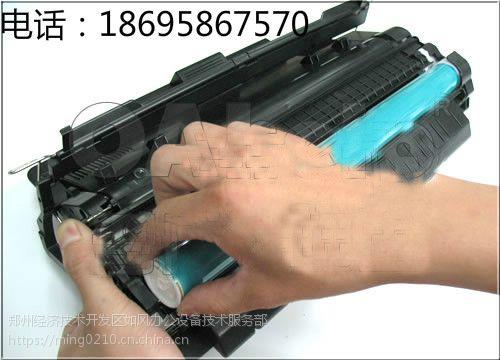 郑州经开区复印机换粉盒打印机加粉上门