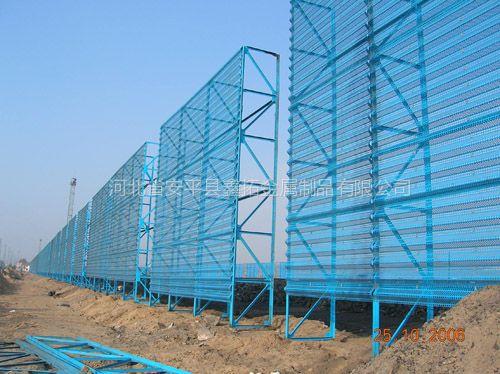 供应安平钢板冲孔网-防风网-防滑板-镀锌板冲孔网-鑫拓有限公司