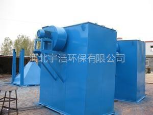 供应新型爆款HD型袋式收尘器厂家图片价格——袋式除尘器厂家直销