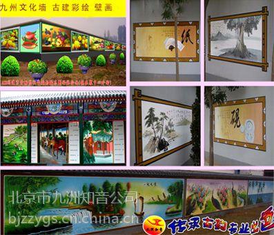 供应供应文化墙手绘彩绘墙绘