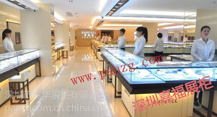 深圳珠宝展柜厂家-京华专业制作珠宝柜台