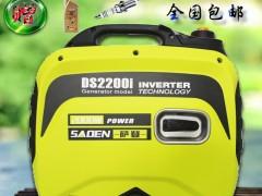 上海萨登2kw千瓦手提静音房车变频发电机DS2200i