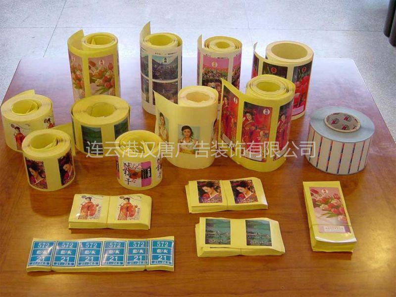 供应连云港专业不干胶印刷、不干胶印刷公司