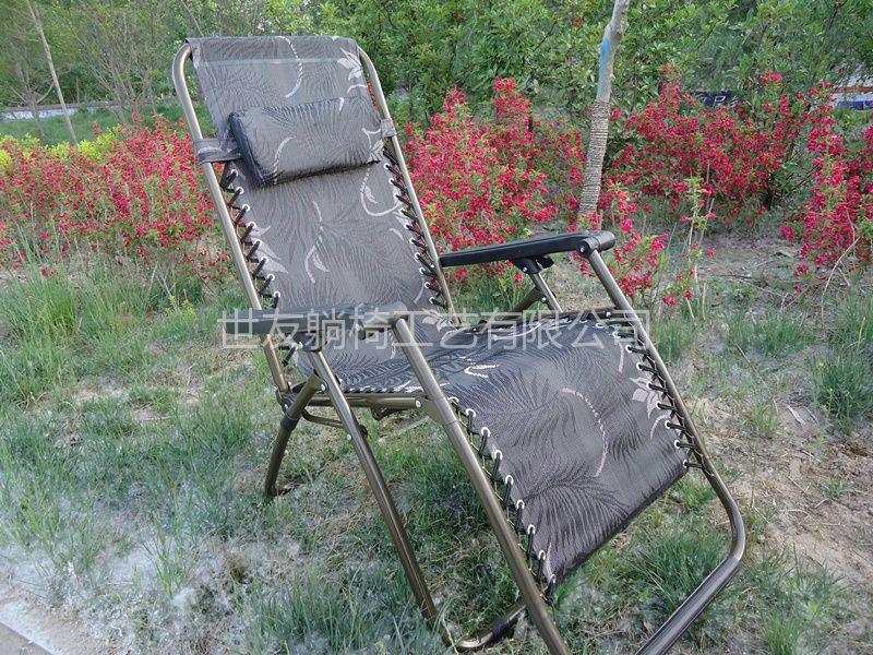 供应钢管躺椅、槐木躺椅
