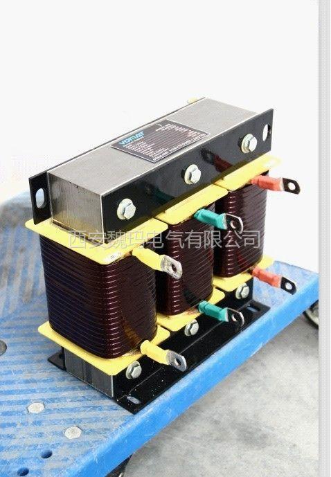 供应低压电抗器VMA4530S6