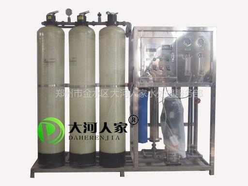 供应驻马店纯净水设备水厂生产线