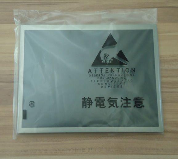 供应AA084XA03液晶屏