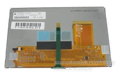 供应AA084SB01液晶屏