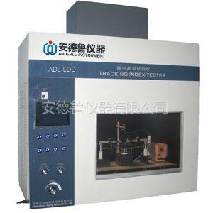 供应LDD漏电起痕试验仪微机控制触摸屏操作