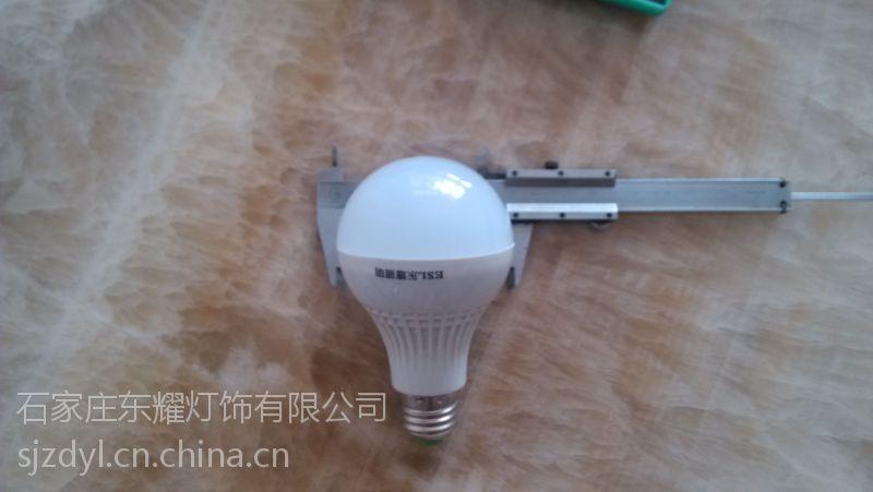 供应LED球泡阻燃内置散热塑料壳